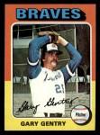 1975 Topps Mini #393  Gary Gentry  Front Thumbnail