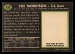 1969 Topps #175  Joe Morrison  Back Thumbnail