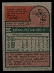 1975 Topps Mini #438  Don Carrithers  Back Thumbnail