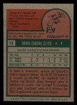 1975 Topps Mini #12  David Clyde  Back Thumbnail
