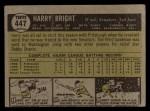 1961 Topps #447 BL Harry Bright  Back Thumbnail