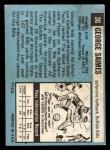1964 Topps Beatles Black and White #36  George Harrison  Back Thumbnail