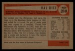 1954 Bowman #219  Hal Rice  Back Thumbnail
