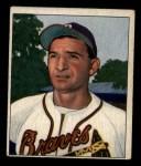1950 Bowman #109  Sid Gordon  Front Thumbnail