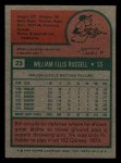 1975 Topps Mini #23  Bill Russell  Back Thumbnail