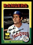 1975 Topps Mini #106  Mike Hargrove  Front Thumbnail