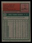 1975 Topps Mini #163  Jim Brewer  Back Thumbnail