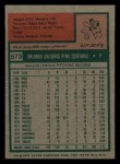 1975 Topps Mini #573  Orlando Pena  Back Thumbnail
