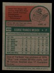 1975 Topps Mini #426  George Medich  Back Thumbnail