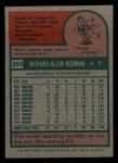 1975 Topps Mini #354  Dick Bosman  Back Thumbnail