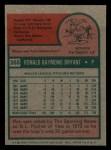 1975 Topps Mini #265  Ron Bryant  Back Thumbnail