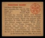 1950 Bowman #231  Preston Ward  Back Thumbnail