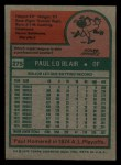 1975 Topps Mini #275  Paul Blair  Back Thumbnail