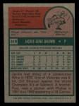 1975 Topps Mini #316  Jackie Brown  Back Thumbnail