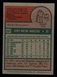 1975 Topps Mini #327  Jerry Hairston  Back Thumbnail