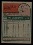 1975 Topps Mini #359  Paul Popovich  Back Thumbnail