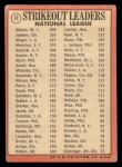 1969 Topps #12   -  Bob Gibson / Fergie Jenkins / Bill Singer NL Strikeout Leaders Back Thumbnail