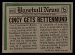 1974 Topps Traded #585 T Merv Rettenmund  Back Thumbnail