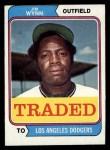 1974 Topps Traded #43 T Jim Wynn  Front Thumbnail