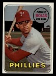 1969 Topps #507  Cookie Rojas  Front Thumbnail