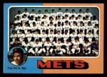 1975 Topps Mini #421   -  Yogi Berra Mets Team Checklist Front Thumbnail