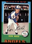 1975 Topps Mini #81  Ron Reed  Front Thumbnail