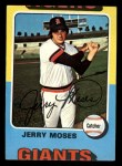 1975 Topps Mini #271  Jerry Moses  Front Thumbnail