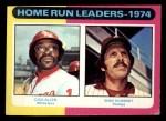 1975 Topps Mini #307   -  Mike Schmidt / Rich Allen HR Leaders   Front Thumbnail