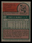 1975 Topps Mini #318  Ernie McAnally  Back Thumbnail