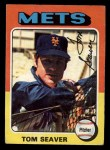 1975 Topps Mini #370  Tom Seaver  Front Thumbnail