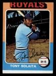 1975 Topps Mini #389  Tony Solaita  Front Thumbnail