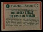 1975 Topps Mini #2  Lou Brock  Back Thumbnail