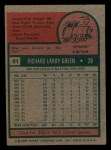 1975 Topps Mini #91  Dick Green  Back Thumbnail