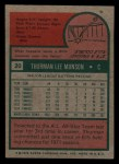 1975 Topps Mini #20  Thurman Munson  Back Thumbnail