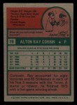 1975 Topps Mini #78  Ray Corbin  Back Thumbnail