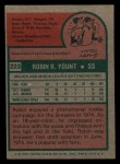 1975 Topps Mini #223  Robin Yount  Back Thumbnail