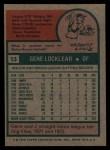 1975 Topps #13  Gene Locklear  Back Thumbnail