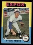 1975 Topps #34  Steve Renko  Front Thumbnail