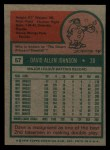 1975 Topps #57  Davey Johnson  Back Thumbnail