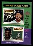 1975 Topps Mini #194   -  Mickey Mantle / Don Newcombe 1956 MVPs Front Thumbnail