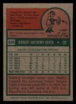 1975 Topps Mini #225  Bobby Grich  Back Thumbnail