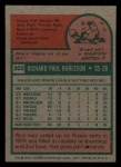 1975 Topps Mini #302  Rick Burleson  Back Thumbnail