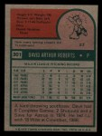 1975 Topps Mini #301  Dave Roberts  Back Thumbnail