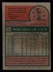 1975 Topps Mini #154  Mike Lum  Back Thumbnail