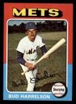 1975 Topps Mini #395  Bud Harrelson  Front Thumbnail