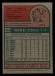 1975 Topps Mini #495  Nelson Briles  Back Thumbnail