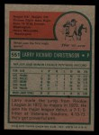 1975 Topps Mini #551  Larry Christenson  Back Thumbnail