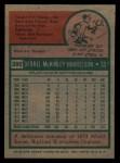 1975 Topps #395  Bud Harrelson  Back Thumbnail