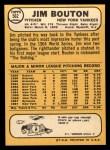 1968 Topps #562  Jim Bouton  Back Thumbnail