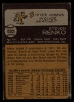 1973 Topps #623  Steve Renko  Back Thumbnail